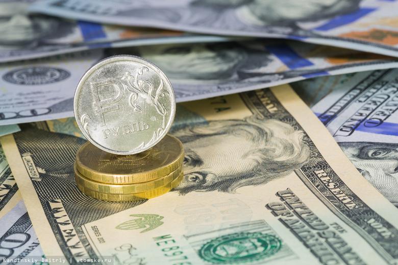 Валютные волнения: что делать с деньгами в 2018г