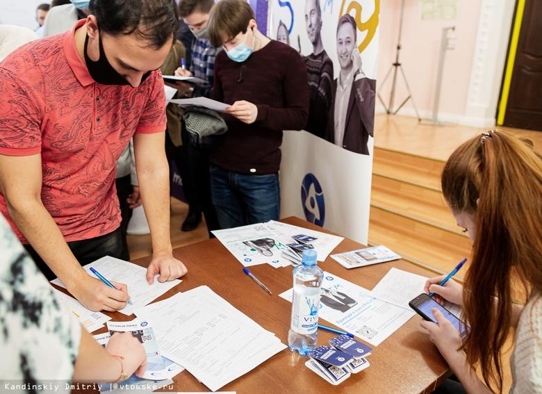 Около 100 компаний предложили студентам вакансии на Днях карьеры ТПУ
