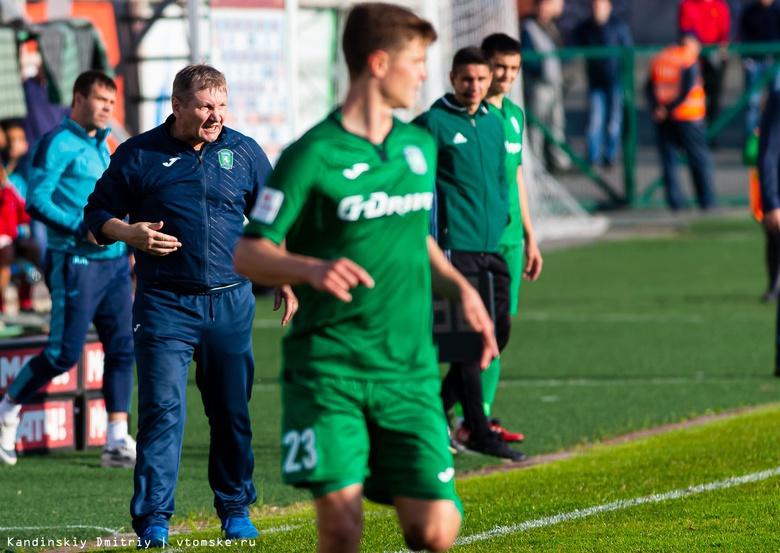 Баскаков: остался осадок, что «Томь» не смогла забить второй гол
