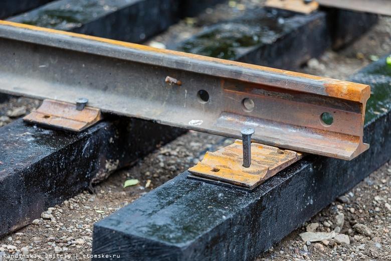 Подрядчик сорвал сроки ремонта трамвайных путей в Томске