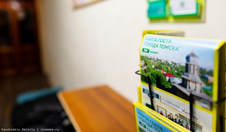 Ростуризм продлил на две недели продажи путевок с туристическим кешбэком