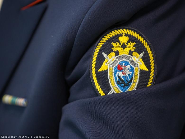 СК разыскивает человека, надругавшегося над двумя девочками в подъезде жилого дома в Томске
