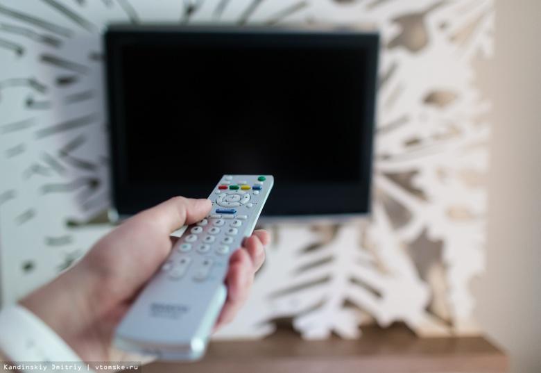 Томск на несколько часов останется без эфирного ТВ-вещания в понедельник