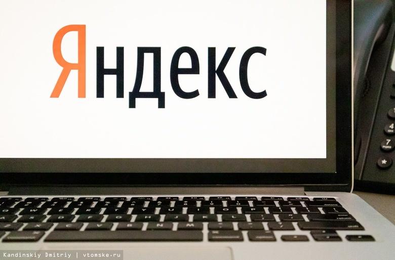 Суд запретил «Яндексу» и Google показывать фразу «умное голосование». Иск подала компания, продающая овечью шерсть