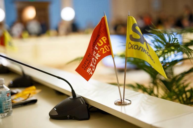 В Томске стартовал Open Innovations Startup Tour при поддержке «Сколково»