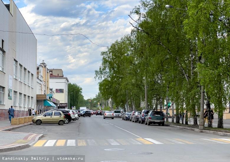 Пешеходные улицы в Томске — возможность, которую нельзя упускать