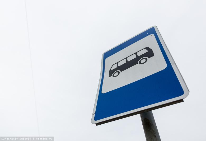 На одном из автобусных маршрутов Томска замечены незаконные рейсы