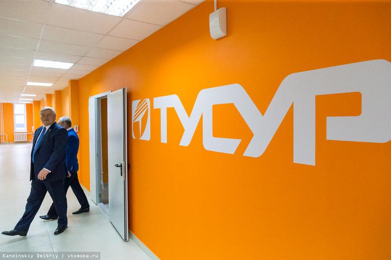 Новое общежитие ТУСУРа квартирного типа открылось в Томске