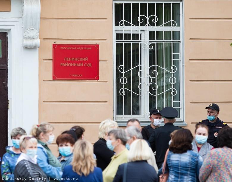 Суд приостановил деятельность Центрального рынка в Томске на месяц