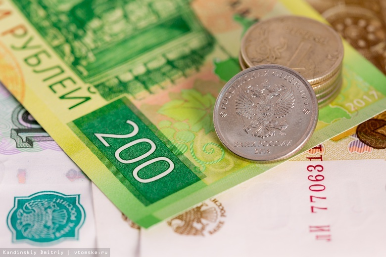 Расходы томского бюджета на 2021г увеличены на 114 млн руб