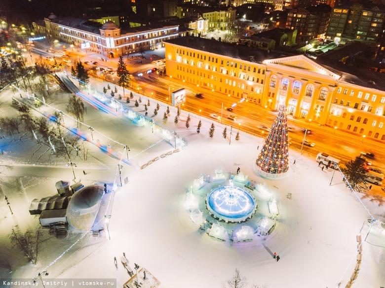 Власти рассказали, как перекроют улицы в центре Томска в ночь на 1 января