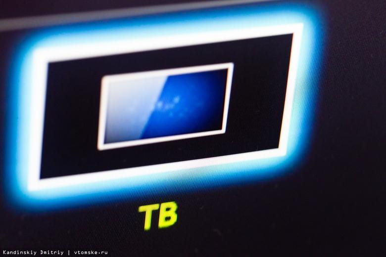 ТВ-вещание частично отключат в Томской области в понедельник