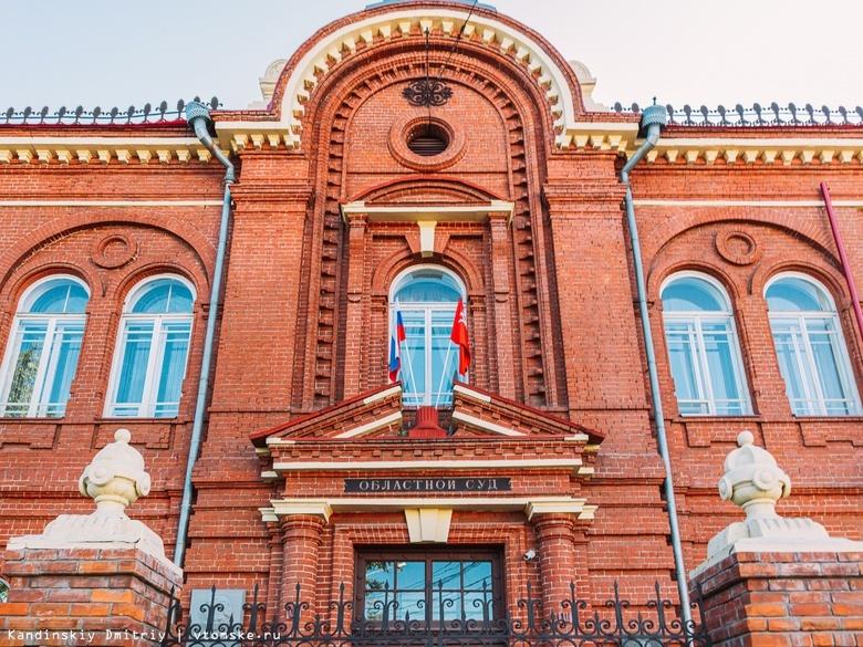 Томский суд отказал КПРФ в иске к избиркому, который не допустил до выборов депутата Забелина