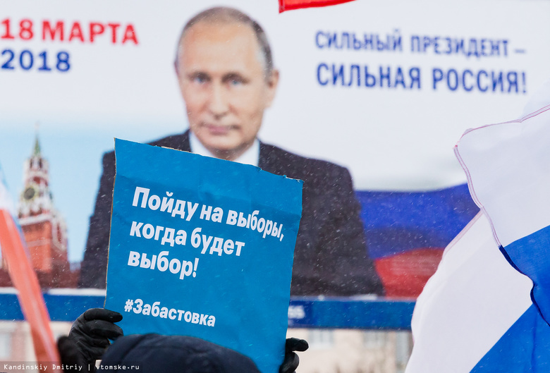 Голая попа запись с камер выборов 2012