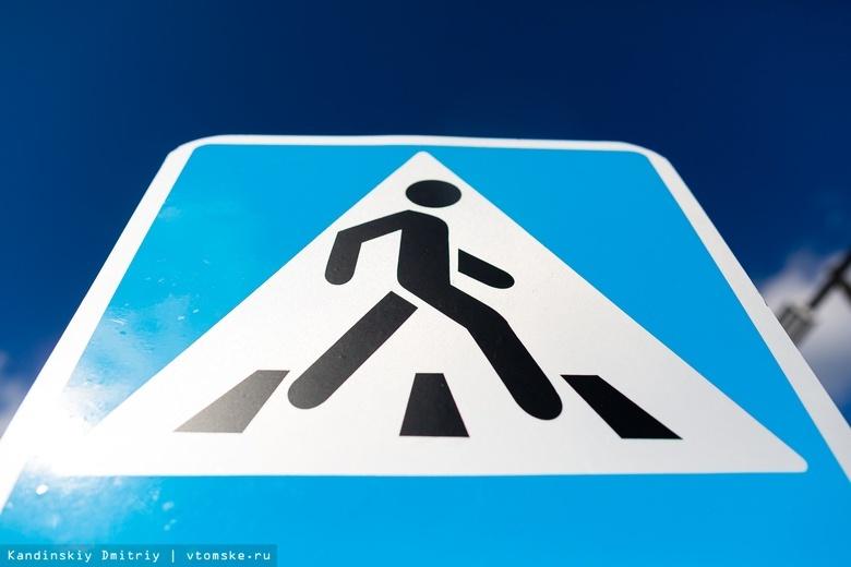 Мэрия: томичам вернут пешеходный переход на Южной до конца июля