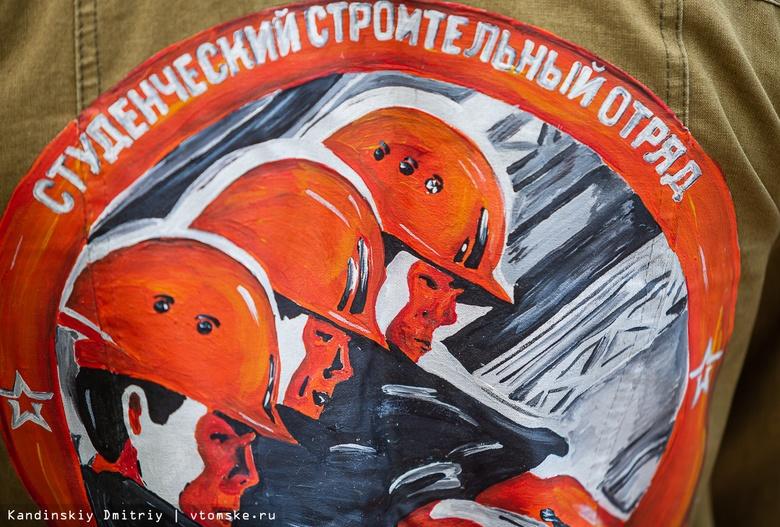 Труд и дружба: 11 студотрядов ТПУ будут работать летом на крупнейших стройках РФ