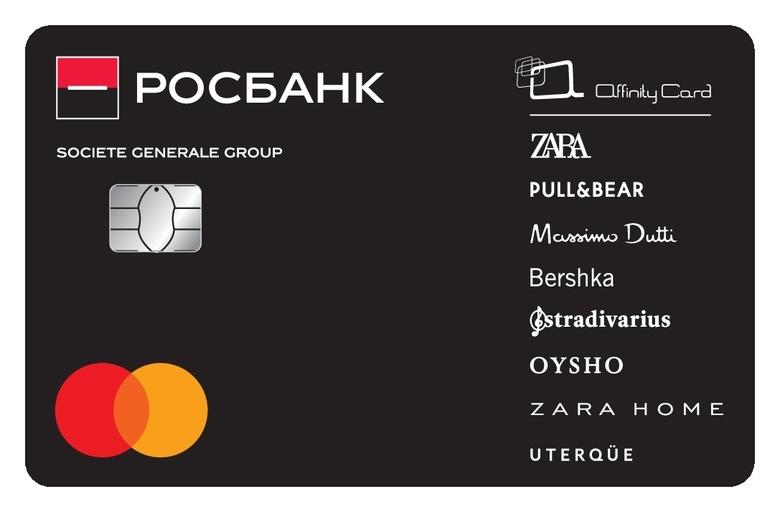 Росбанк и Mastercard запускают карту с кэшбэком до 10% в магазинах группы Inditex