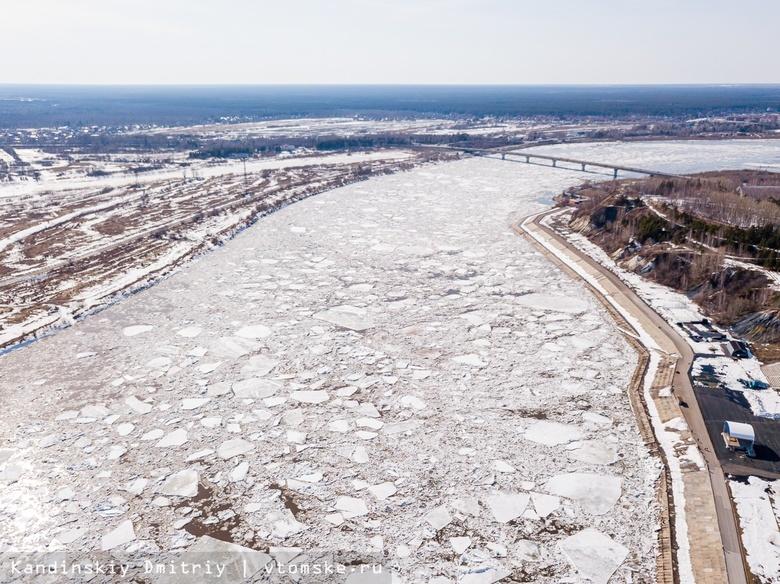 Поплыли: как в Томск пришел ледоход