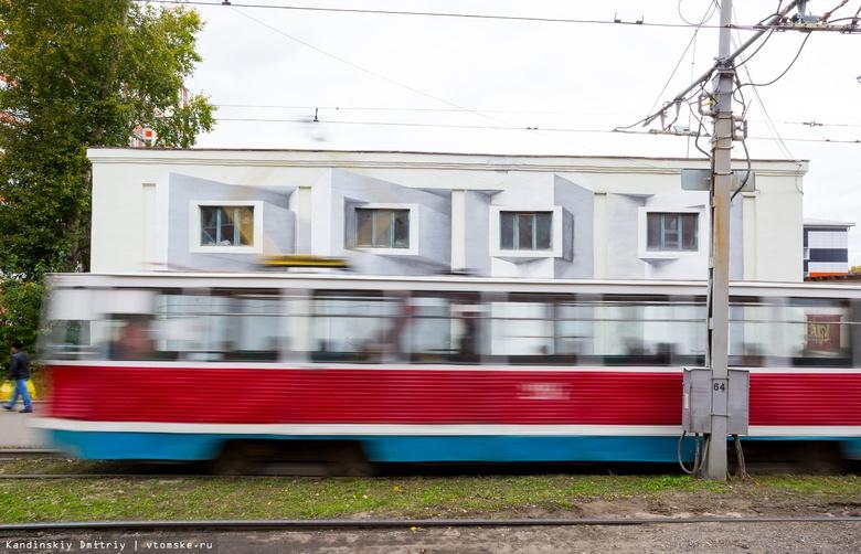 Томское ТТУ заменит около 300 метров трамвайных путей на Комсомольском в субботу