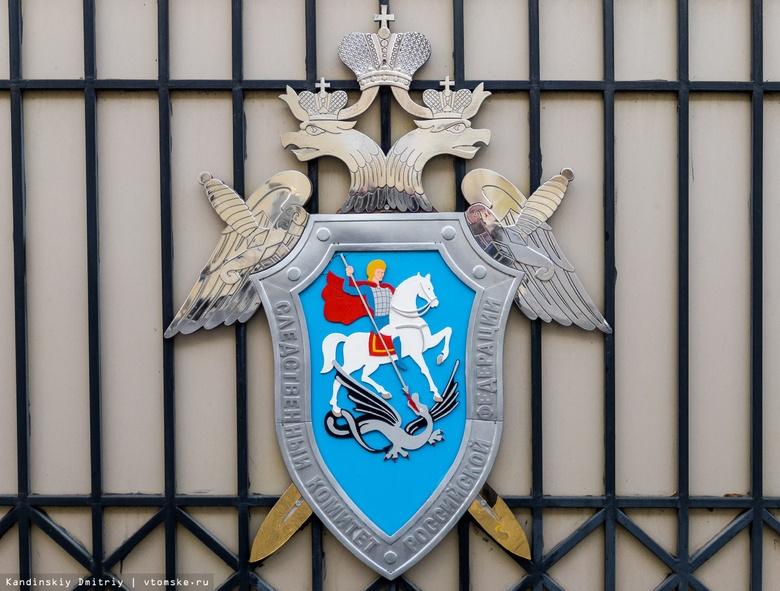 СК возбудил дело по факту смерти ребенка после падения с 9 этажа в Томске