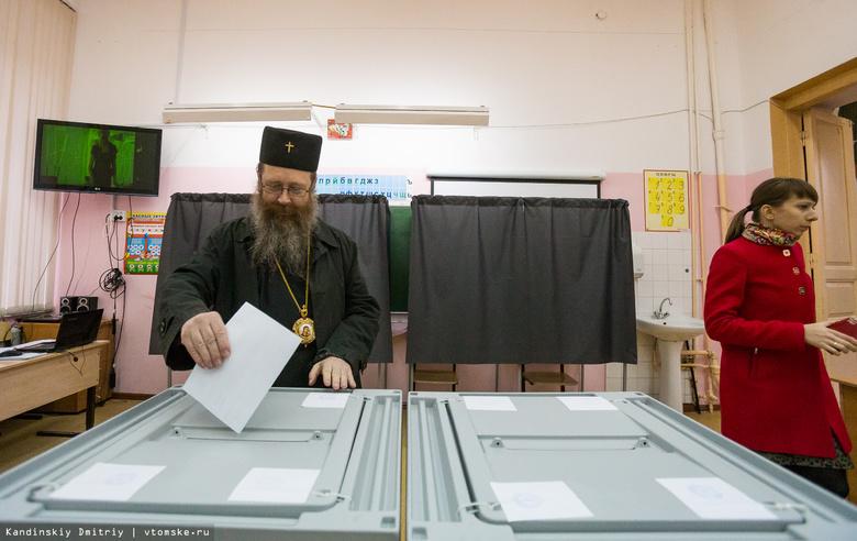 За 3 часа явка избирателей на выборах томского губернатора выросла на 5 %