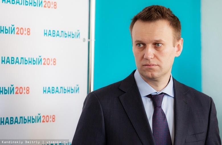 Алексей Навальный во время своего визита в Томск, 2017 год