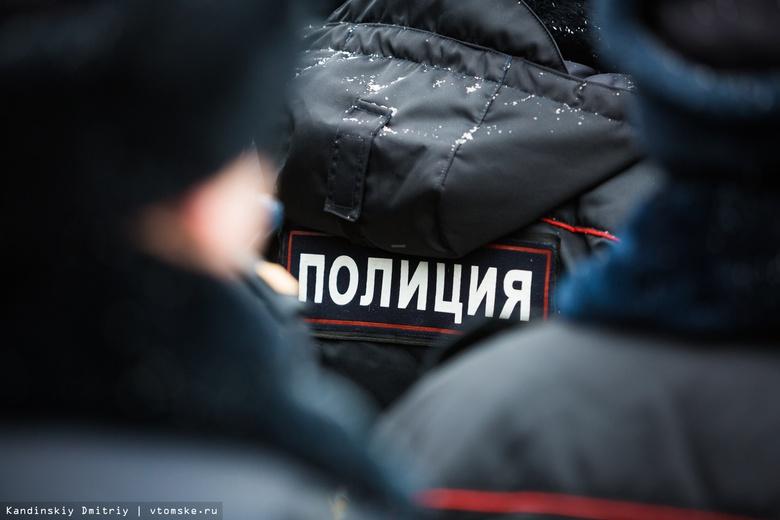 Наркокурьер из Томской области «попался» полиции из-за выключенных фар Mercedes