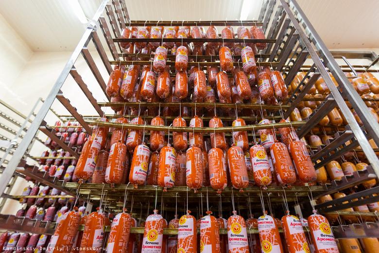 Томские предприятия планируют выйти с мясной продукцией на зарубежные рынки