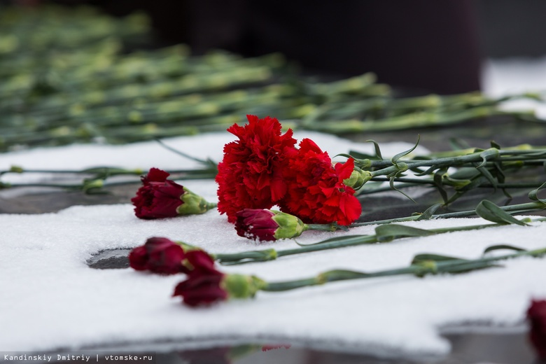 В Японии скончался самый пожилой в мире мужчина