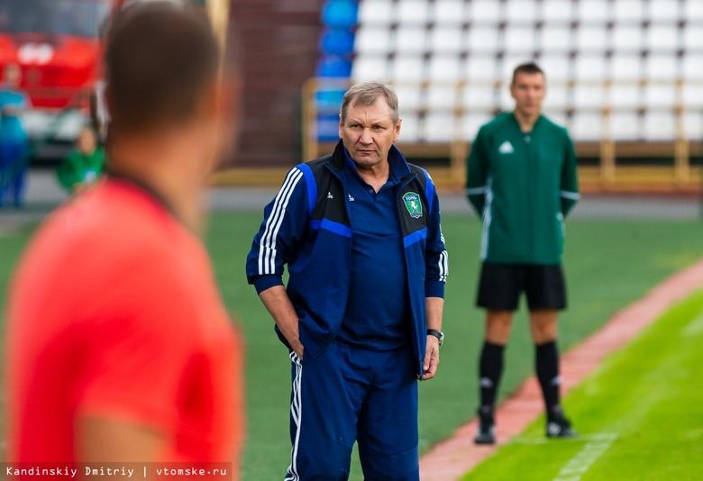 Василий Баскаков продолжит тренировать «Томь»