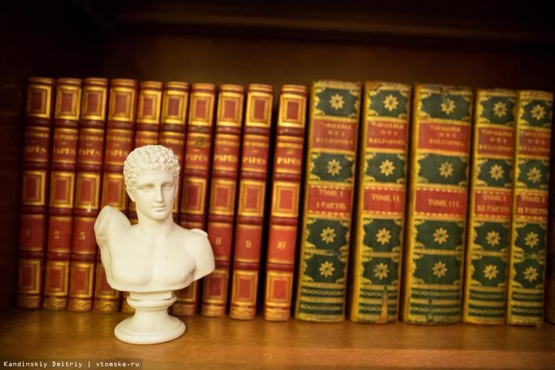 В Томске проходят нон-стоп чтения романа Достоевского