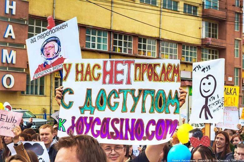Гей накомства томск