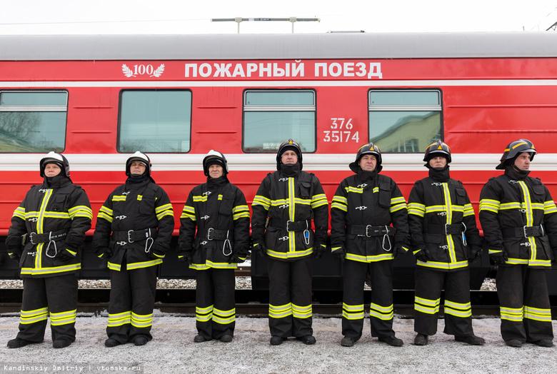 Сотый пожарный поезд «РЖД» начал свою работу в Томской области