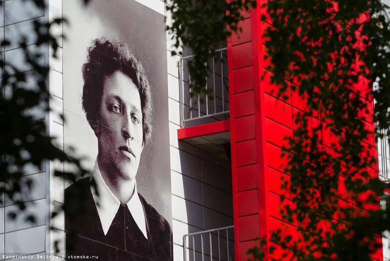 Общежитие ТГУ на Лыткина украсили портретами Маяковского и Блока