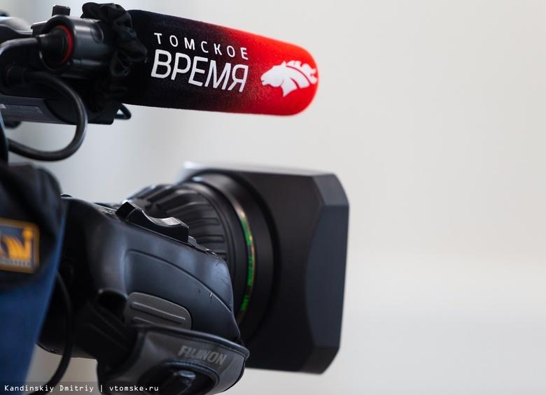 Сбои ТВ-вещания возможны в Томске из-за перехода губернского канала в «цифру»