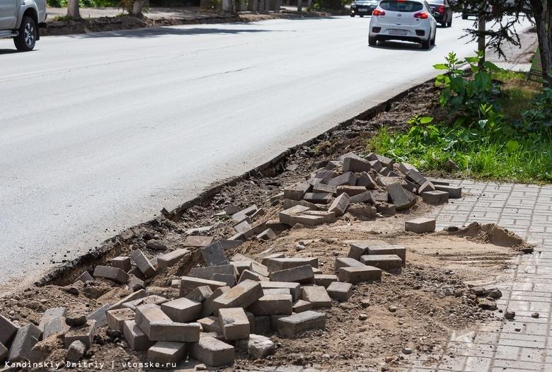 Ремонт тротуаров на Красноармейской будет идти на месяц дольше из-за проблем с колодцами