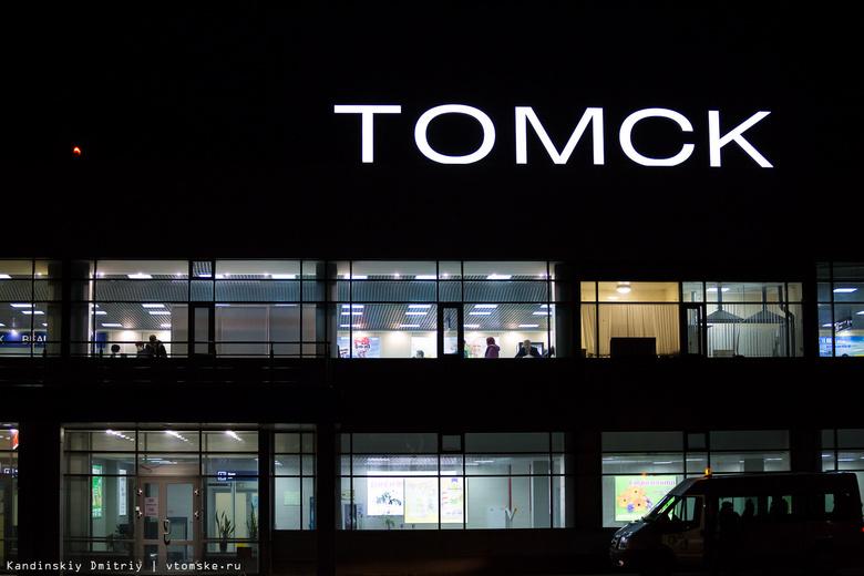 Рейс в Москву вылетел из Томска после 12-часовой задержки