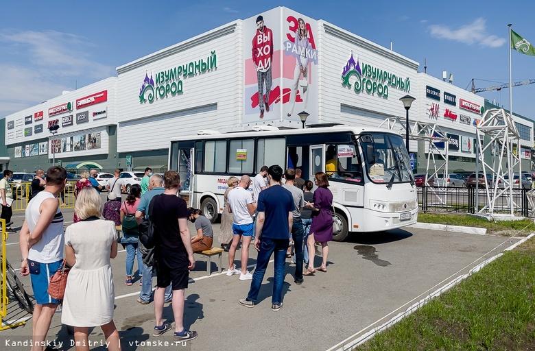 Мобильный пункт вакцинации от COVID-19 будет работать в Томске в выходные