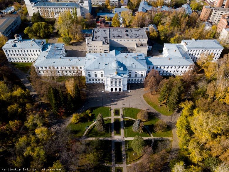 ТГУ вышел на 5 позицию среди сильнейших вузов России в рейтинге ТНЕ