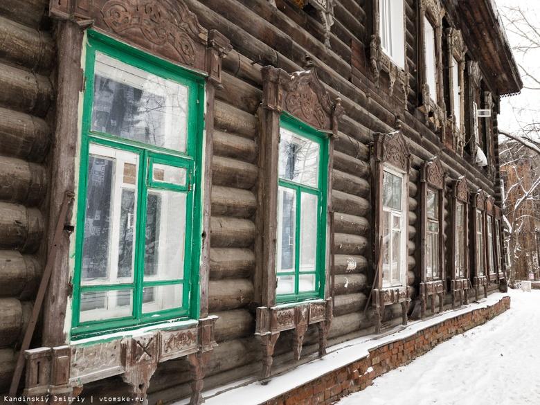 Томский «список-701» пополнят два исторических дома