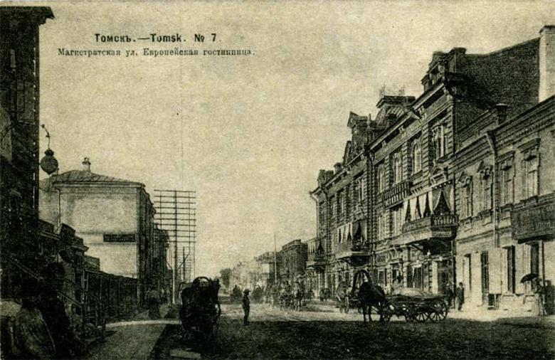 Ноябрь 1917-го в Томске: новая цензура, старые проблемы