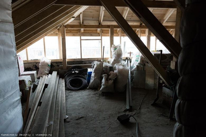 Капремонт обрушившейся крыши дома на Новосибирской в Томске обойдется в 6 млн руб