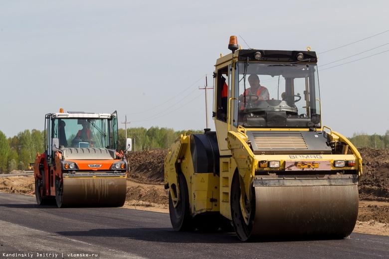 Дорожники рассказали о ходе ремонта трассы «Сибирь» на подъезде к Томску