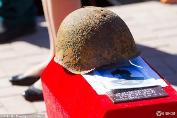Останки погибшего в 1941 году томского солдата захоронили на Южном кладбище