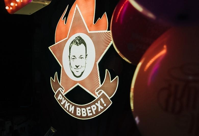 Бар в стиле 90-х от солиста «Руки вверх!» Жукова откроется в Томске