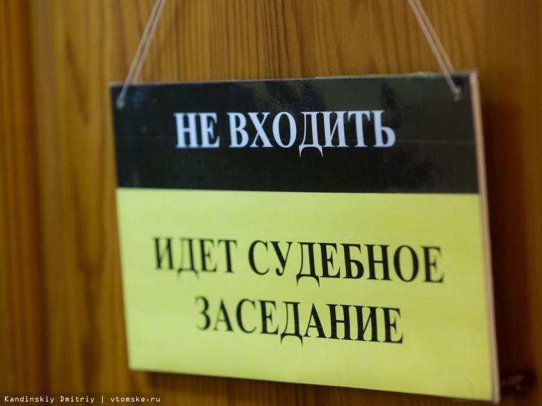 В Томске водитель маршрутки, из которой выпала пассажирка, пойдет под суд