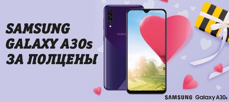 «Билайн» отдает смартфоны Samsung за полцены