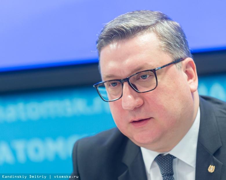Томские власти хотят снизить ЕНВД для пострадавшего от пандемии бизнеса