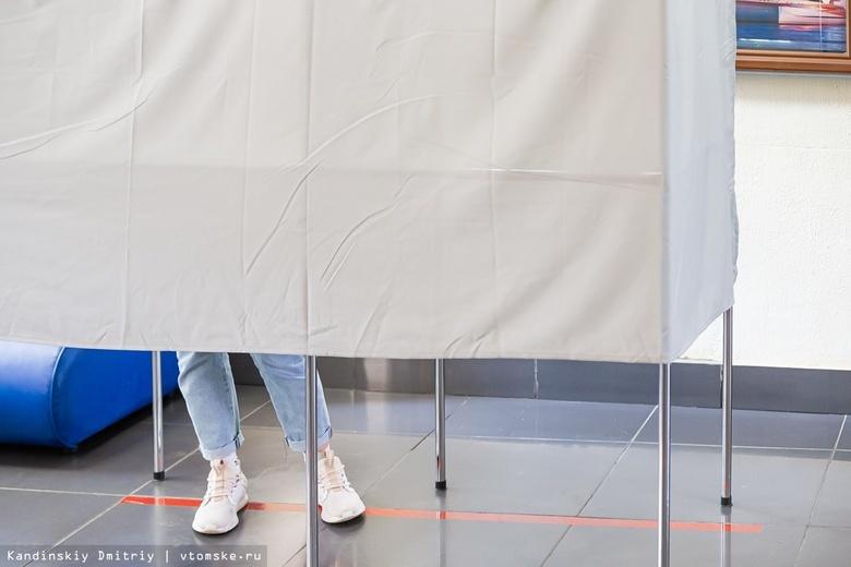Избирком завершил прием документов от кандидатов на выборы в думу Томской области
