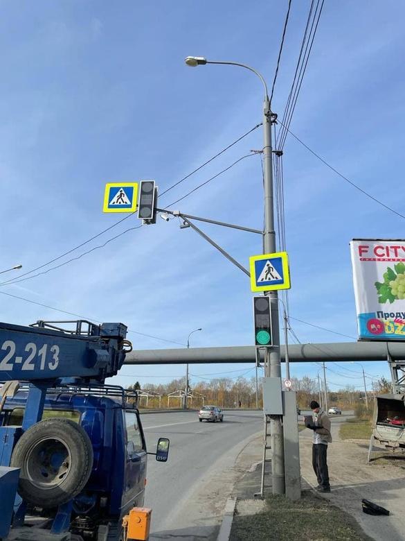 Светофоры появились на Клюева вблизи микрорайона Заречный